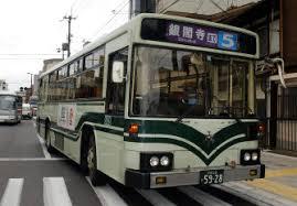 毎回転ける女性に「毎回転けますね」と声をかけたバス運転手、処分