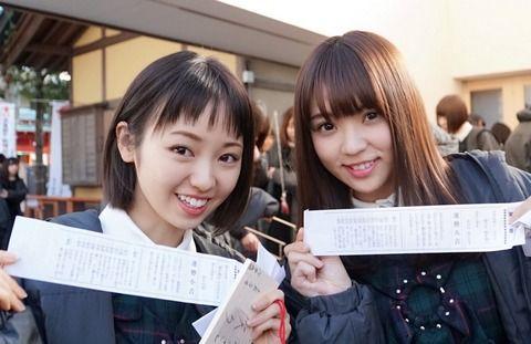 【欅坂46】欅ちゃんの2018年 初詣レポートキタ━━━(゚∀゚)━━━!!