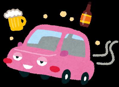 【ドクズ】泥酔運転で人身事故←テキーラなど17杯飲んで車は車検切れ、自賠責保険もなし