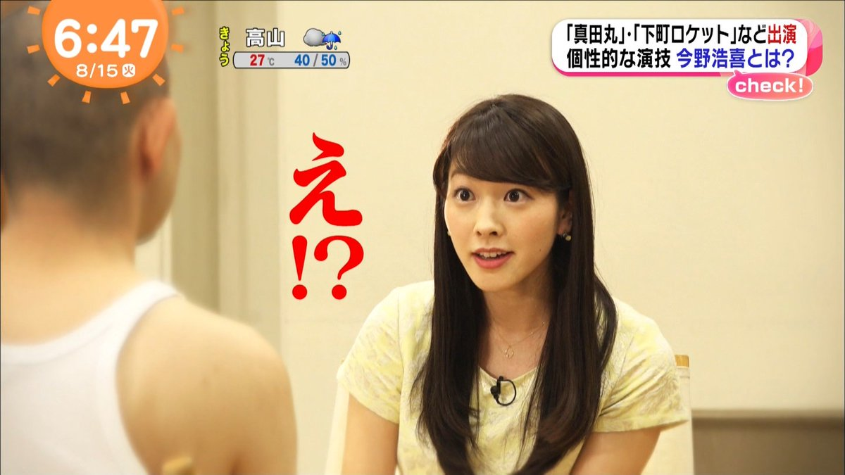 「三上真奈」の検索結果 - Yahoo!検索(画像)