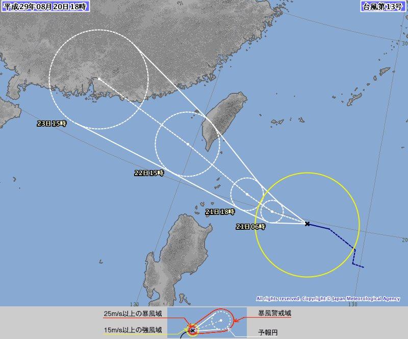 台風13号,発生