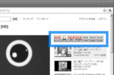 ブラウザで動画ダウンロード!落とせない動画は【 …