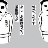 4koma1-4