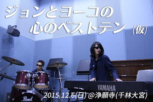 J&Y_01