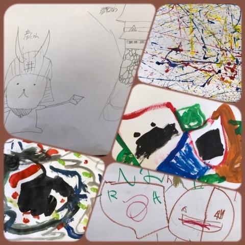 【7月募集】ちびっこアーティスト