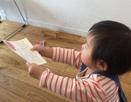 気質診断で子育ての悩みを解消します!