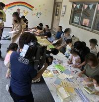 幼児教育センター様にて