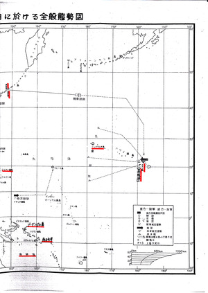 【戦史検定】初級セミナー海軍編(2)