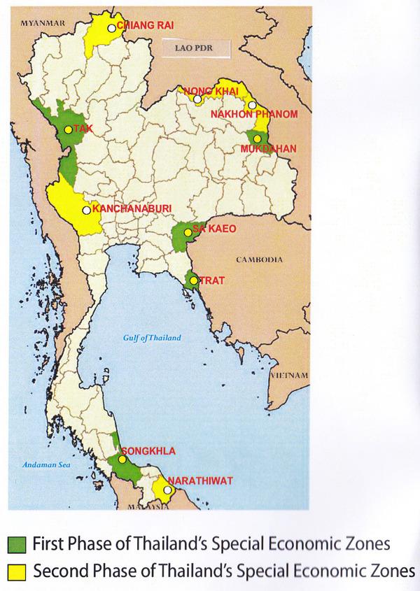 タイ経済特区