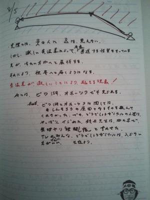 水曜どうでしょうDVD第19弾「試験に出るどうでしょう 石川県・富山県/四国八十八箇所Ⅱ」安田さんのグチ