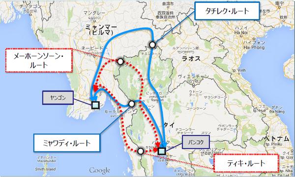 タイ―ミャンマークロスボーダー物流