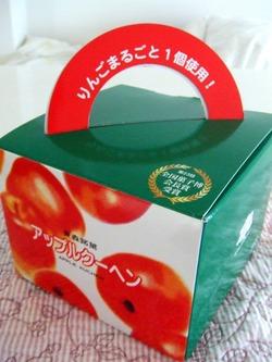4_apple_kuchen-1