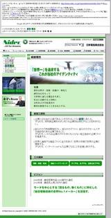 20080420_cache
