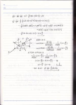 2012年度センター試験数学�B-7