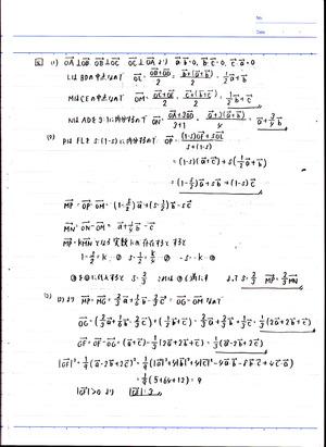 2012年度センター試験数学�B-6