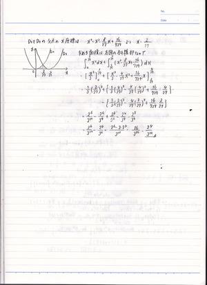 2012年度センター試験数学�B-4