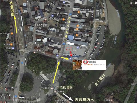 内宮宇治橋前広場 おはらい町入口 拡大地図1