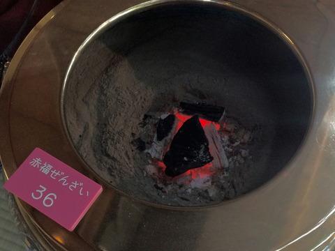 赤福 火鉢