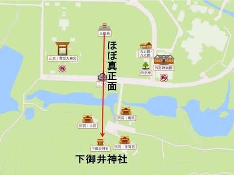 正宮 下御井神社
