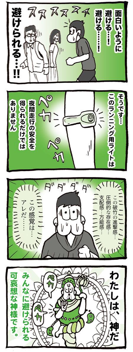 ネボー108_2