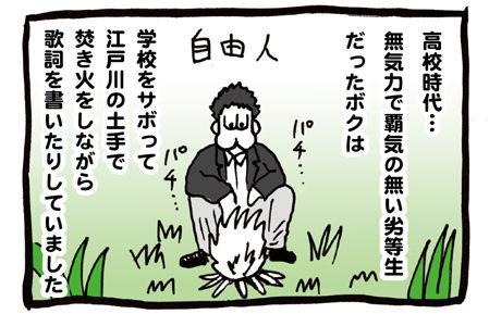 ネボー107_midashi