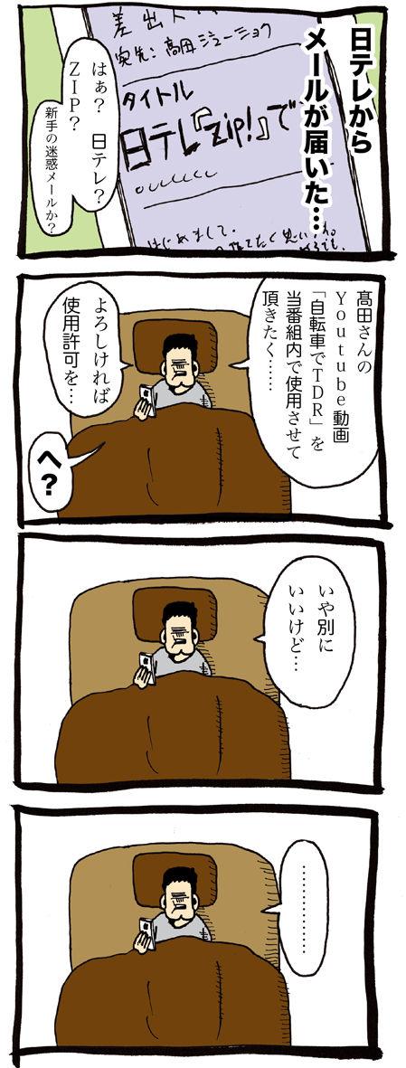 ネボー003_1