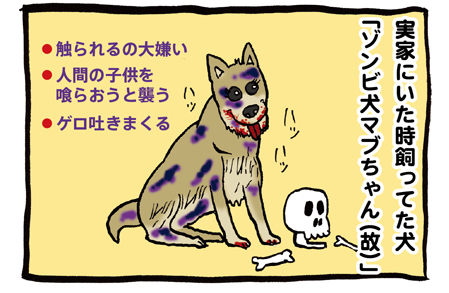 ネボー037_midashi