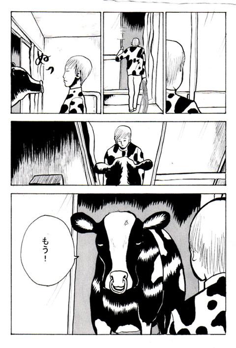 指長牛-18