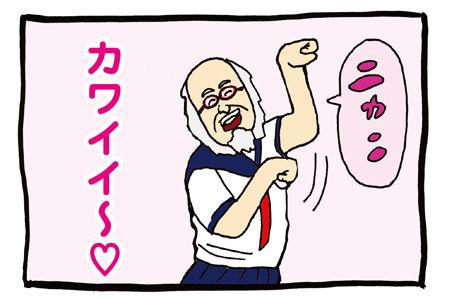 ネボー040_midashi