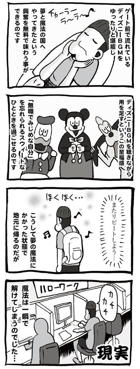 ネボー060_2