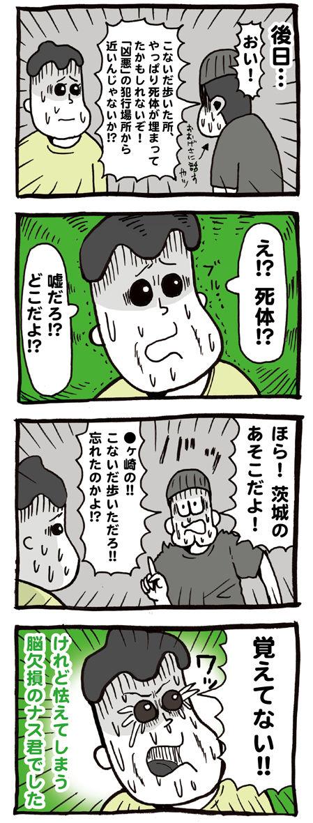 ネボー103_2