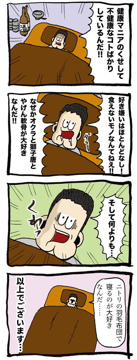 ネボー013_3