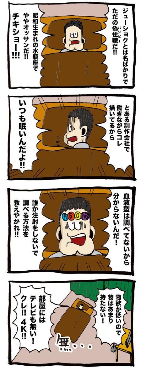 ネボー013_2