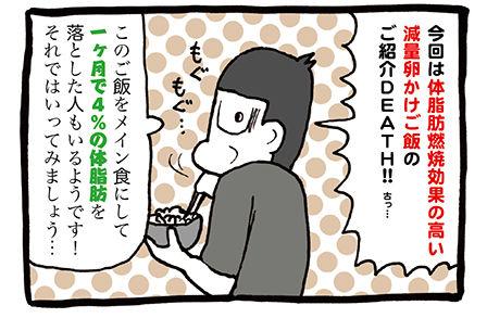 nevor_269_midashi