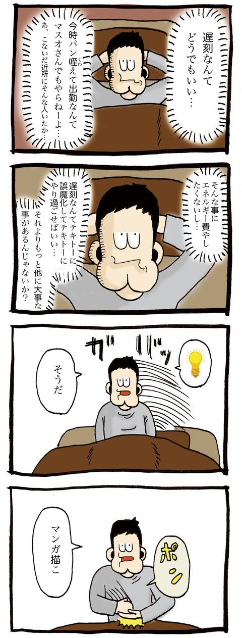 ネボー014_2
