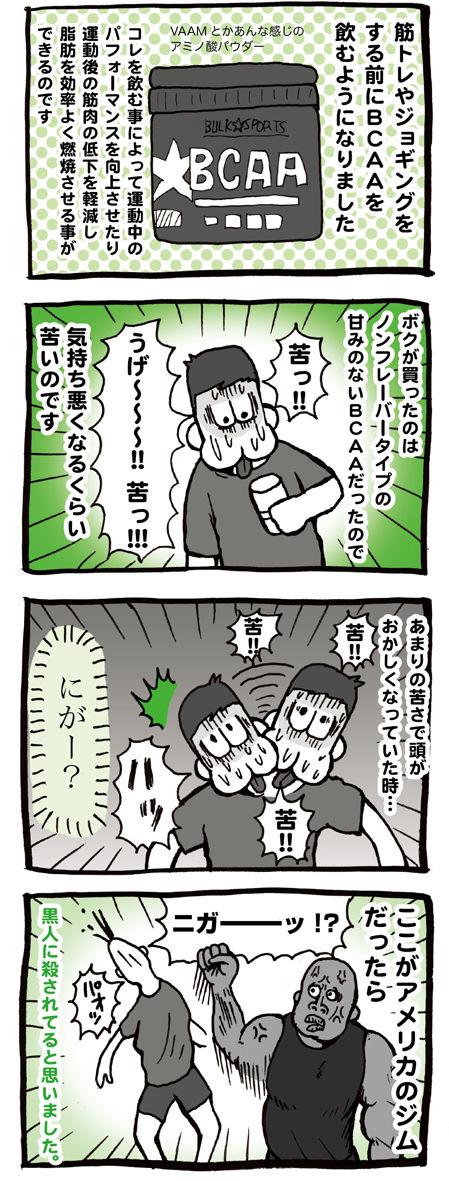 ネボー110_1