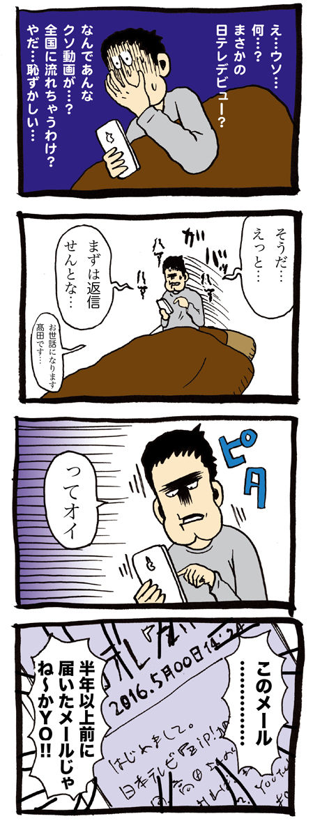 ネボー003_2
