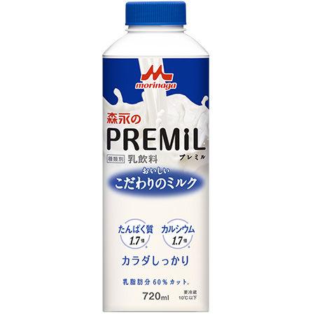 プレミル青パッケージ。タンパク質量が多く、脂肪分も60%カットされている、ダイエット向きの牛乳です!