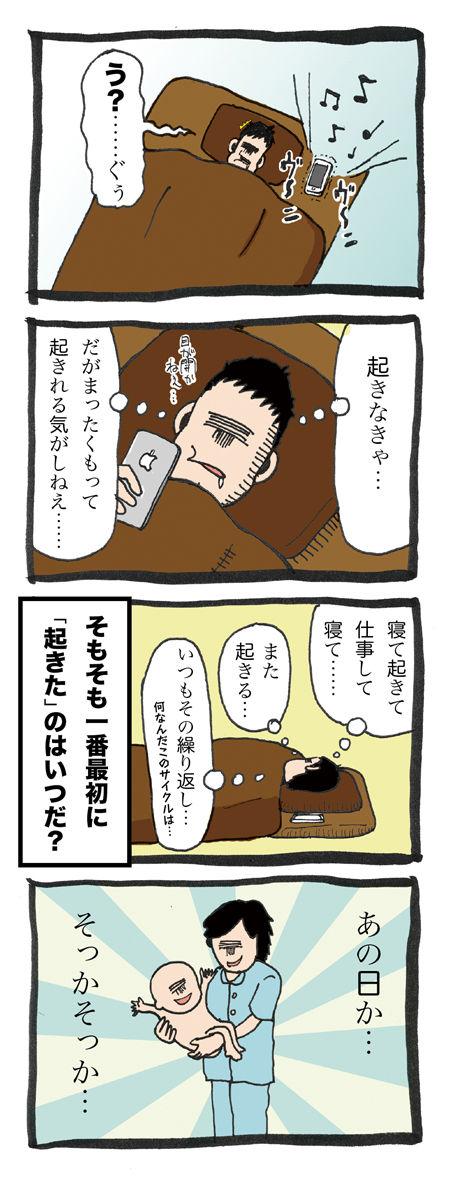 ネボー001_1