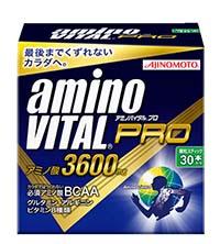 av_pro