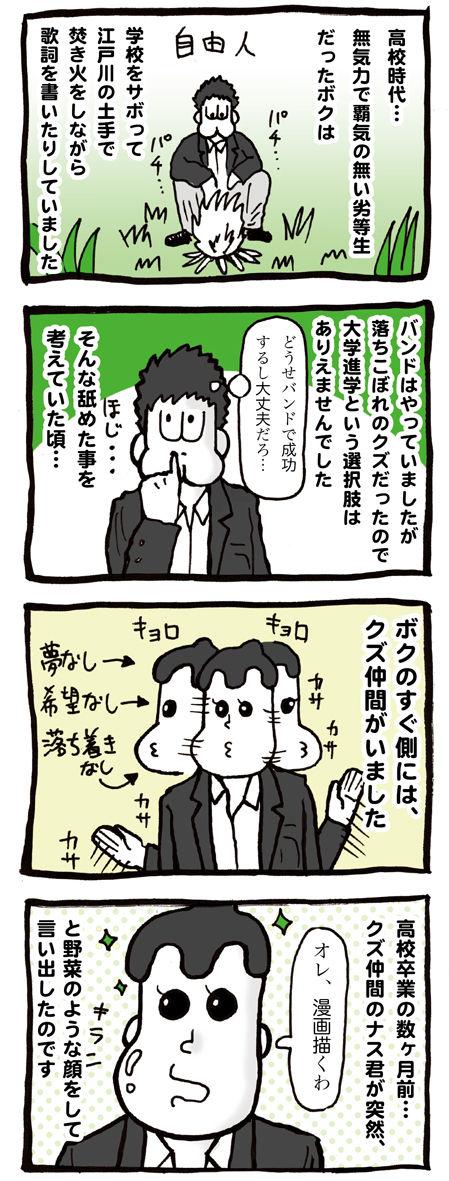 ネボー107_1