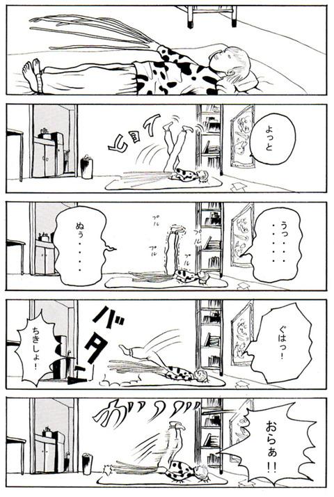 指長牛-11
