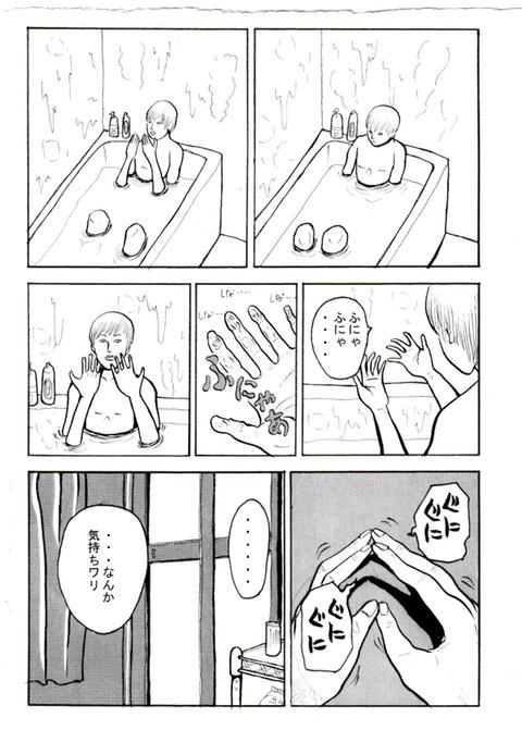 指長牛-3