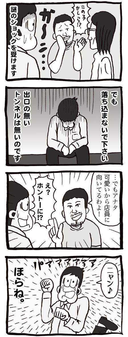 ネボー078_3