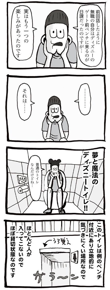 ネボー060_1