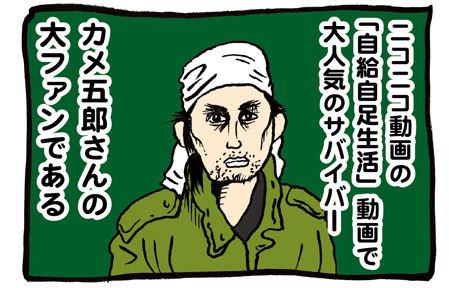 ネボー071_midashi
