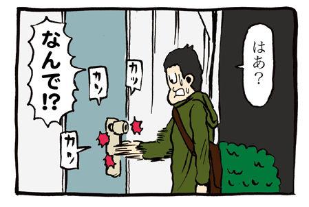 ネボー053_midashi