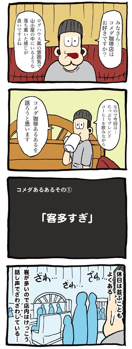 ネボー070_1