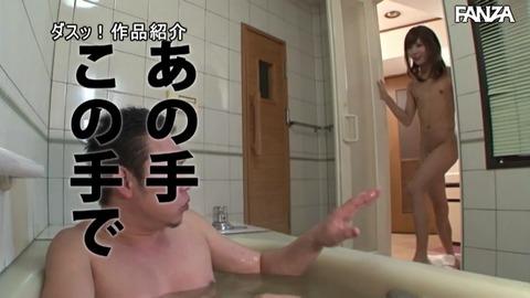 nanase-rui-musukoga-otokonoko06