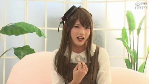 hayakawa-misaki-nakadasi-debyu-02